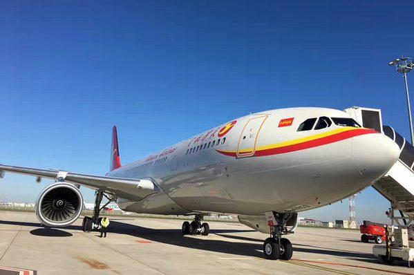 空客A330宽体客机-加速国际化进程 天津航空第三架空客A330抵津